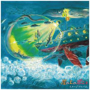 Studio Ghibli Records - Ponyo On The Cliff By The Sea: Image Album LP
