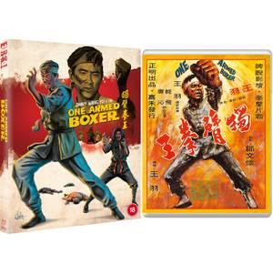 One Armed Boxer (Eureka Classics)
