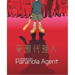 Paranoia Agent - Collector's Edition