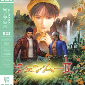 Data Discs - Shenmue II LP (Green)