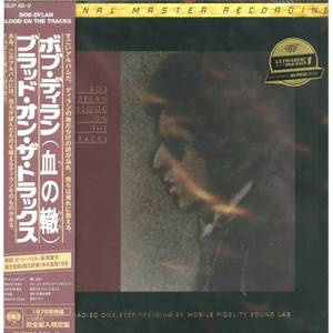 Bob Dylan - Blood On The Tracks LP Set Japanese Edition