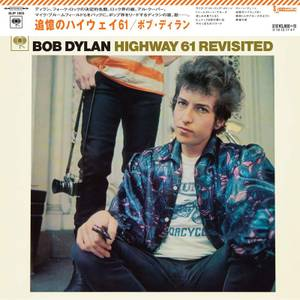 Bob Dylan - Highway 61 Revisited LP Japanese Edition