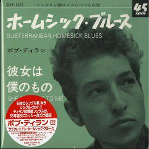 "Bob Dylan - Subterranean Homesick Blues / She Belongs To Me 7"" Japanese Edition"