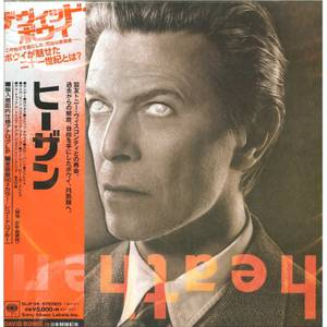 David Bowie - Heathen LP Japanese Edition