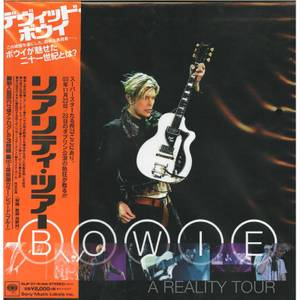 David Bowie - Reality Tour LP Set Japanese Edition