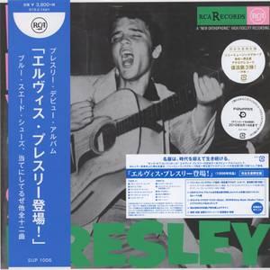 Elvis Presley - Elvis Presley LP Japanese Edition