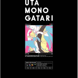 Uta Monogatari LP Box Set Japanese Edition