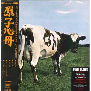 Pink Floyd - Atom Heart Mother LP Édition japonaise