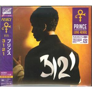 Prince - 3121 LP Japanese Edition