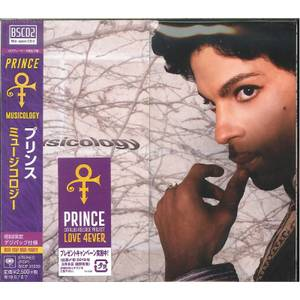 Prince - Musicology LP Japanese Edition