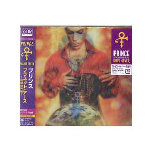 Prince - Planet Earth LP Japanese Edition