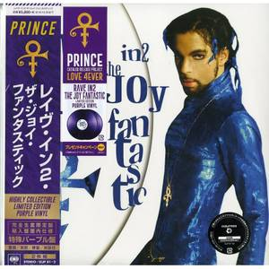 Prince - Rave In2 The Joy Fantastic LP Japanese Edition