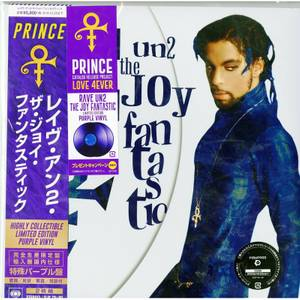 Prince - Rave Un2 The Joy Fantastic LP Japanese Edition