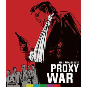 Battles Without Honor And Humanity: Proxy War (Includes DVD)