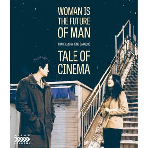 Woman Is The Future Of Man/Tale Of Cinema: Two Films By Hong Sangsoo