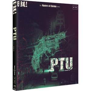 PTU (Masters of Cinema)