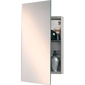 Rectangular Bathroom Mirror with Concealed Cabinet