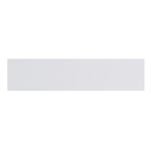 MyPlan Polymarble Worktop 600mm - White Gloss