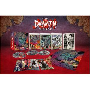Daimajin Kollektion Limited Edition
