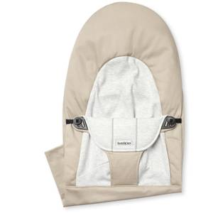 BABYBJÖRN Spare Fabric Seat For Balance Bouncer Soft - Beige Grey Cotton