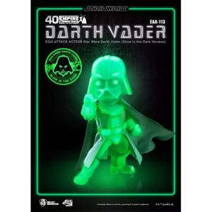 Beast Kingdom The Empire Strikes Back Egg Attack Action Figure - Darth Vader (Glow In The Dark Version)