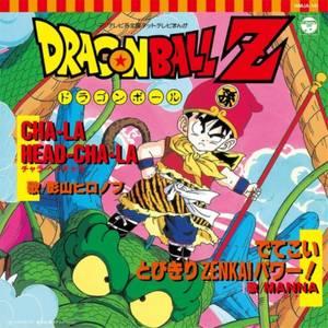 """Dragon Ball Z - CHA-LA HEAD-CHA-LA b/w Detekoi Tobikiri ZENKAI Power! 7"""""""