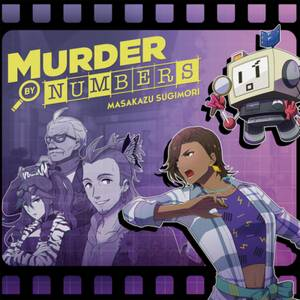 Murder By Numbers (Original Video Game Soundtrack) 2xLP (Purple & Yellow)