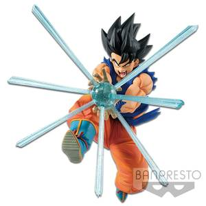 Banpresto Dragon Ball Z G×materia The Son Goku Figure