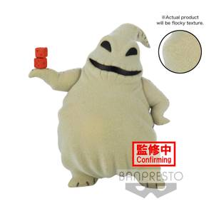 Banpresto Disney Fluffy Puffy Oogie Boogie Figure
