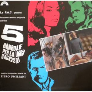5 Bambole per la Luna d'Agosto (La colonna sonora original del film) LP (Clear)