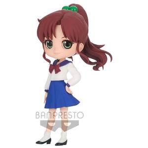 Banpresto Pretty Guardian Sailor Moon Eternal The Movie Q Posket -Makoto Kino-(Ver.A)