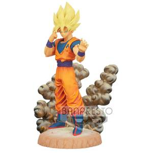 Banpresto Dragon Ball Z History Box Vol.2 (Son Goku)