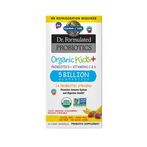 Garden of Life Microbiome Organic Kids' - Strawberry Banana - 30 Chewables Subscription