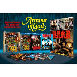 Armour of God - Deluxe Collector's Edition