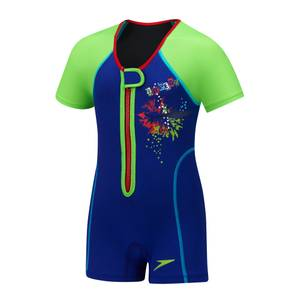UV Thermal Suit
