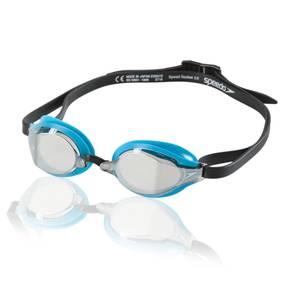 Speed Socket 2.0 Mirrored Goggle