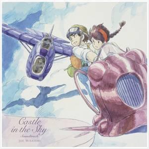Studio Ghibli Castle in the Sky - Laputa in the Sky USA Version Soundtrack 2LP