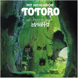 Studio Ghibli Orchestra Stories: My Neighbor Totoro LP
