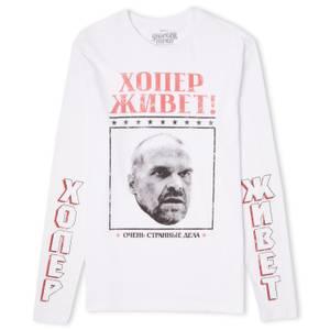 Stranger Things Hopper Lives Unisex Long Sleeve T-Shirt - White