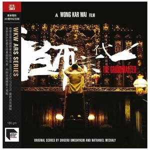 Various Artists - The Grandmaster (Jetone Anniversary Edition) LP