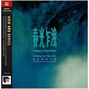 Danny Chung - Happy Together (Jetone 30th Anniversary Edition) LP