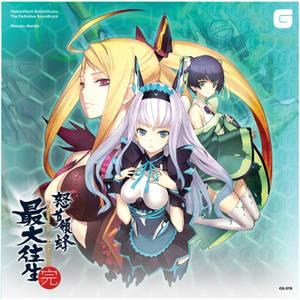 Brave Wave - Dodonpachi SaiDaiOuJou - The Definitive Soundtrack LP