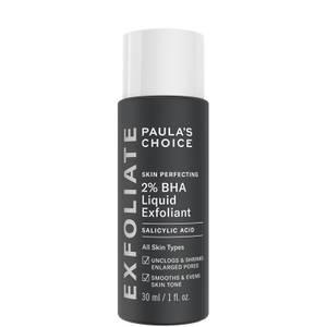 Paula's Choice Skin Perfecting 2% BHA Liquid Exfoliant - Trial Size (30ml)