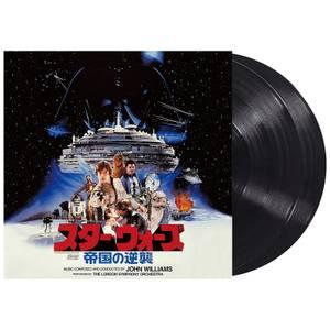 John Williams - Star Wars: The Empire Strikes Back - Original Soundtrack 2LP Japanese Edition