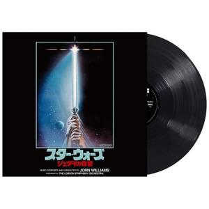 John Williams - Star Wars: Return Of The Jedi - Original Soundtrack LP Japanese Edition