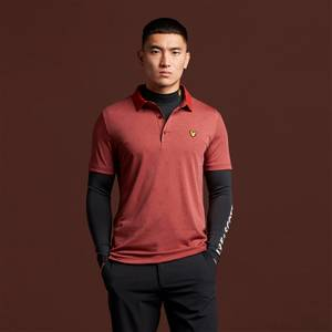 Jacquard Polo Shirt - Battle Rust