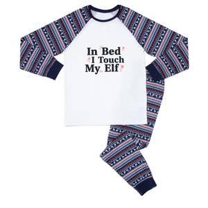 Touching The Elf Men's Pyjama Set - Blue White Pattern