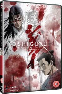 Shigurui: Death Frenzy - Complete Serie