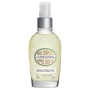 L'Occitane Almond Supple Skin Oil (100ml)