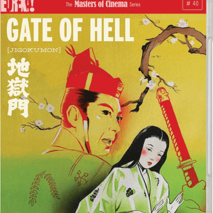 Gate of Hell (Jigokumon) - Dual Format Edition (Blu-Ray and DVD)